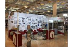 The 3th International Exhibition on Pharmaceuticals & Related Industries